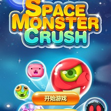 space monster crush